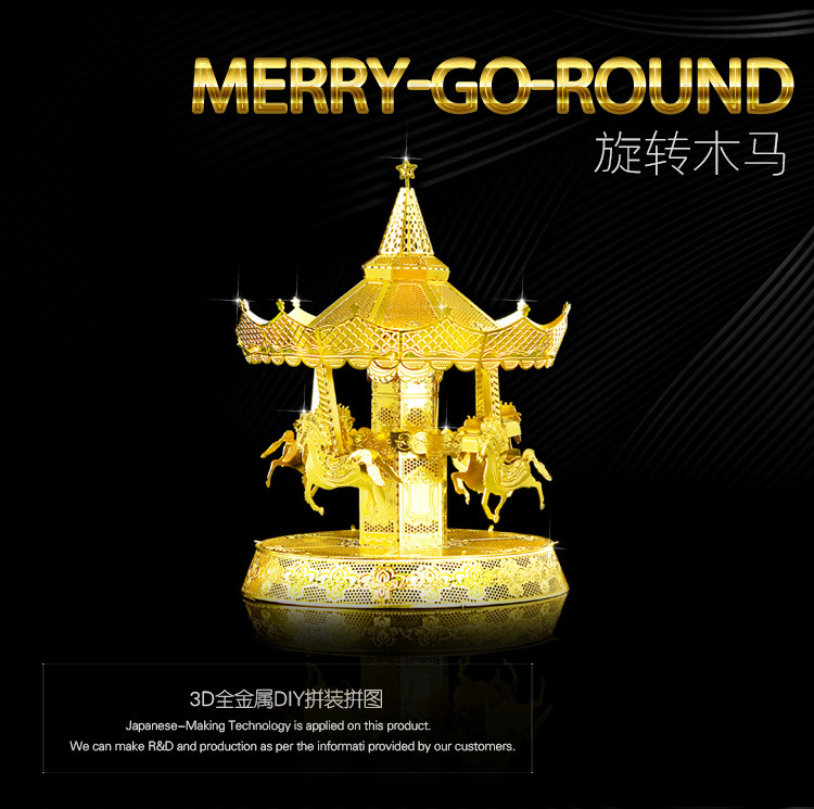MERRY-GO-ROUND GOLD COLOR model Kits 3D Scale Models DIY Metallic Nano Puzzle Toys for adult/Japanese tech diy toy Jigsaw Puzzle(China (Mainland))