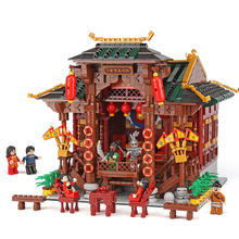 Dhl Xingbao 01020 Chinese Architecture The Chinese Theater Set Compatible With LP Building Blocks Bricks Kids Birthday Toys(China)