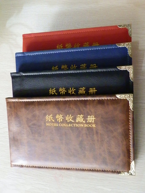 QianYuan 60 openings banknote album, paper currency money stock collection protection album
