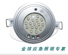 3w led emergency ceiling down light ,led exit emergency lighting ,led pubilc lighting hotel lighting