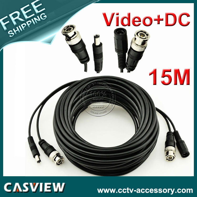 Free shipping 4PCS 15M All-in-one Video & Power Cable for CCTV System BNC DC Conector wire black color(China (Mainland))