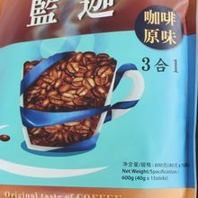 Malaysia imports and plain blue 3 in 1 instant coffee than the old street owl good