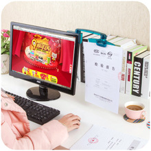 Korea Creative Computer Display Special Document Document Input Typewriting Entry Clip / Paper Holder(China (Mainland))