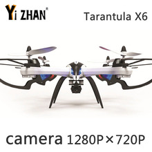 Hot Sale JJRC H16 Tarantula X6 drone 2.4G 4CH 6-Axis RC quadcopter helicopter with FHD carema 5MP/1080P 2MP/720P Free Shipping(China (Mainland))