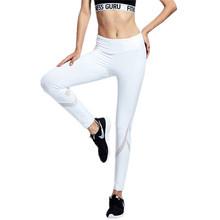Buy 2017 Brand New Leggings Fitness Leggings Pants Women Black White Mesh Stitching Push Slim Sexy Workout Pants LG191 for $13.49 in AliExpress store