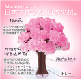 Pink Big Magic Growing Paper Sakura Tree Magical Grow Papel Pared Trees Desktop Cherry Blossom Arbol