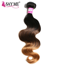 SAY ME Ombre Brazilian Hair Body Wave 1b/4/30 Non-Remy Human Hair Extensions Weave Bundles Auburn 10-26 Light Brown Hair Weft(China (Mainland))
