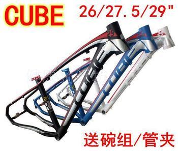 Новая модель Алюминиевый горный велосипед рама/15 моделей (германия CUBE РЕАКЦИЯ) 26/27.5/29 дюймов легкий беговых велосипед стеллажи