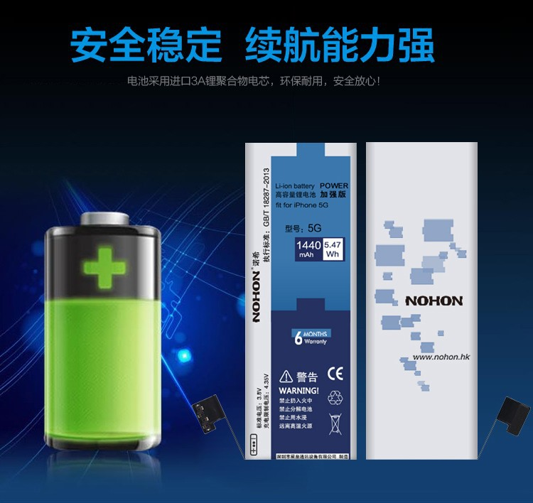 0 cycle Count ! Best Quality NOHON High Capacity 1440mAh New Battery Fit For Iphone 5 With Machine Tools