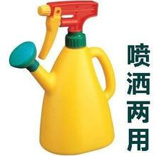 Dual pneumatic watering can water spray bottle sprayer small water bottle nozzle water bottle(China (Mainland))