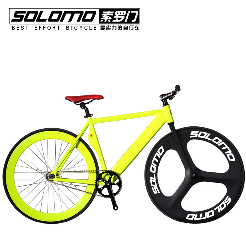 Bikes Reviews Hybrid Brand Solomon Fixed Gear Bike