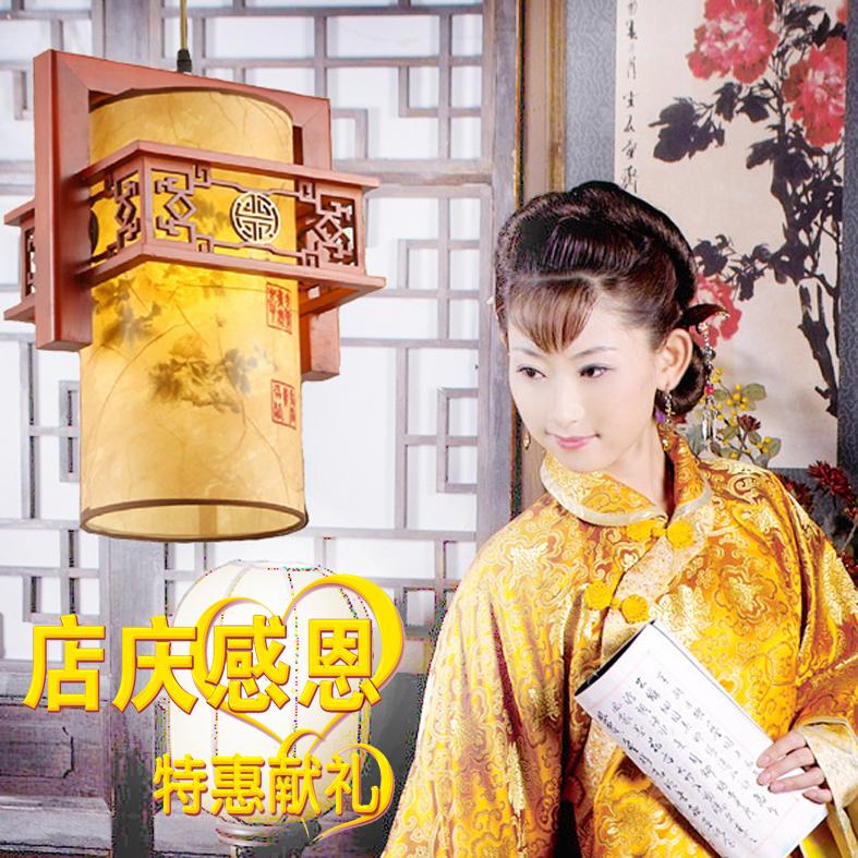 chinesischen klassischen nachahmung schaffell lampen gro handel holz schlafzimmer wohnzimmer. Black Bedroom Furniture Sets. Home Design Ideas