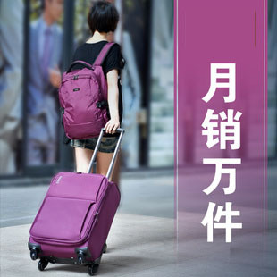 New! Hanke mother-with-baby set 20 inch luggage case rolling suitcase draw bar box traveling - LUGGAGE CASE HANGZHOU store