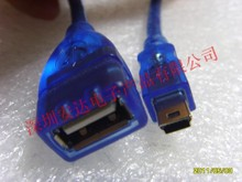 Free shipping For 5pin USB transfer line mini bus USB data conversion line car with car audio read U disk