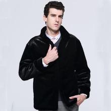 Best Fur Coats In The World | Down Coat