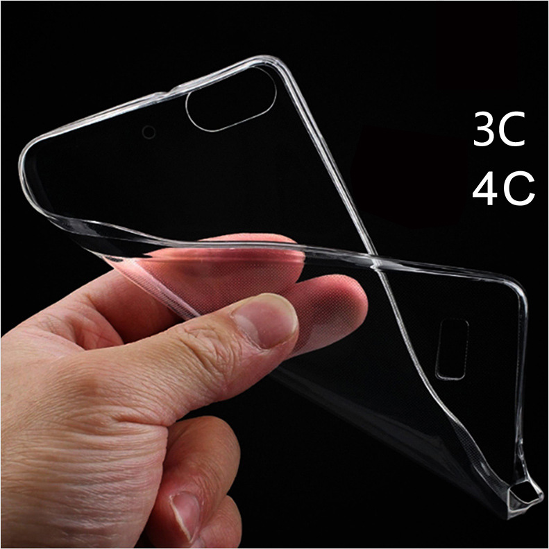 For Huawei honor 4C/ 3C Ultra-Thin transparent TPU 0.3MM cell phone Cover/Case Moblie Phone Protection Shell back cover(China (Mainland))