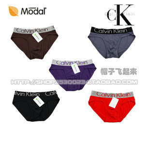 Modal fabric modal comfortable ! broad-brimmed series male trigonometric panties 5