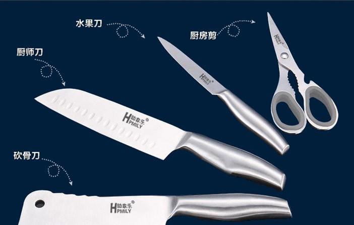 Buy Gohide Stainless Steel Kitchen Set Cutting Tool Set Fruit Knife S Cut Bone Knife Sharpener Kitchen Scissors Knives Base 7pcs/set cheap