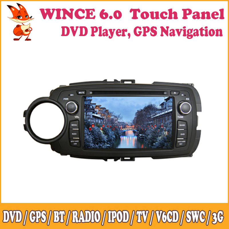 Car Media DVD Player Support GPS 3G Radio RDS MP4/5 SWC BT TV JBL Camera Input For 7 Inch Double Din Toyota Yaris(China (Mainland))