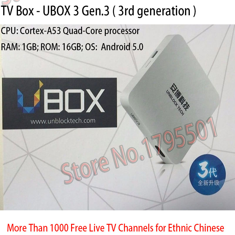 2016 Hot IPTV UNBLOCK UBOX 3 Gen.3 S900Pro Smart Android TV Box 1000 Free Asian TV Live Channels for Ethnic Chinese Media Player(China (Mainland))