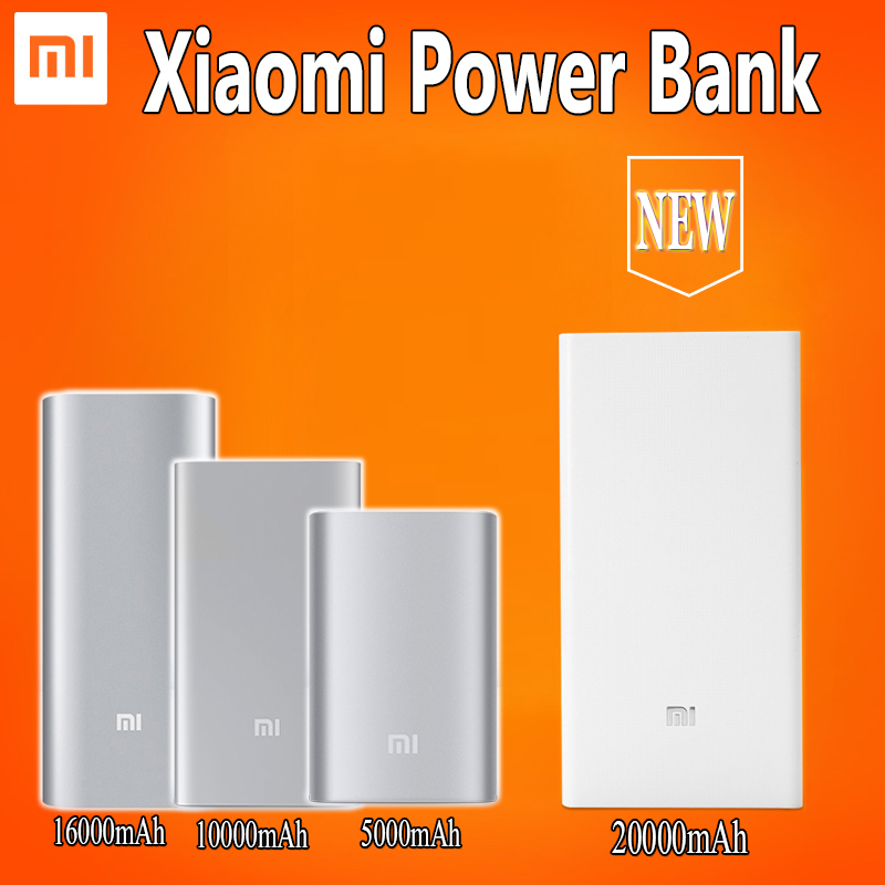 http://g04.a.alicdn.com/kf/HTB1WOSDKVXXXXcNXpXXq6xXFXXXS/Xiaomi-Power-Bank-20000mAh-font-b-16000mAh-b-font-10000mAh-5000mAh-for-iphone-6-6s-5s.jpg