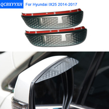Buy Car Styling Carbon Rearview Mirror Rain Blades Car Back Mirror Eyebrow Rain Cover Sticker Protector HYUNDAI IX25 2014-2017 for $9.84 in AliExpress store