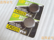 Buy 50pcs 3V Lithium Button Coin Battery CR2025 DL2025 PCR2025 ECR2025 Battery Cell Burn Card Battery for $128.79 in AliExpress store