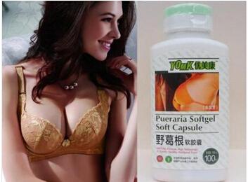 Natural Breast Enlargement Pill USA Traditional 100% NATURAL Pueraria Mirifica Capsules 4 bottles(China (Mainland))