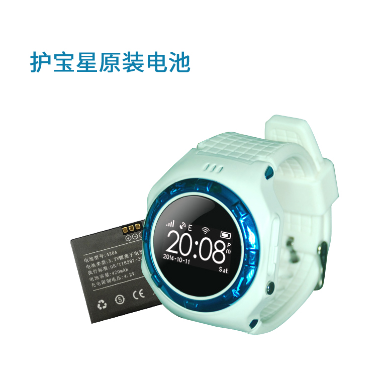 Bao Bao mobile phone version of the mobile phone CDMA children's cell phone smart watches watch battery Rechargeable Li-ion Cell(China (Mainland))
