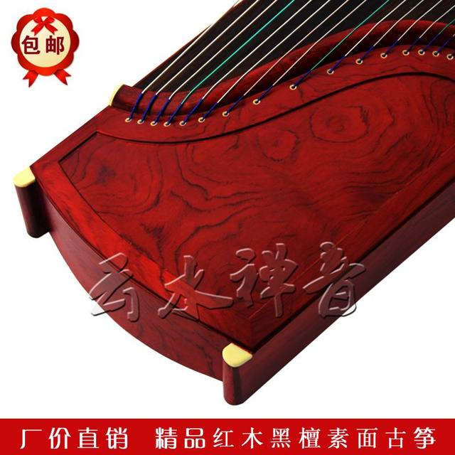 Mahogany cloud water calamander professional plain zheng musical instrument