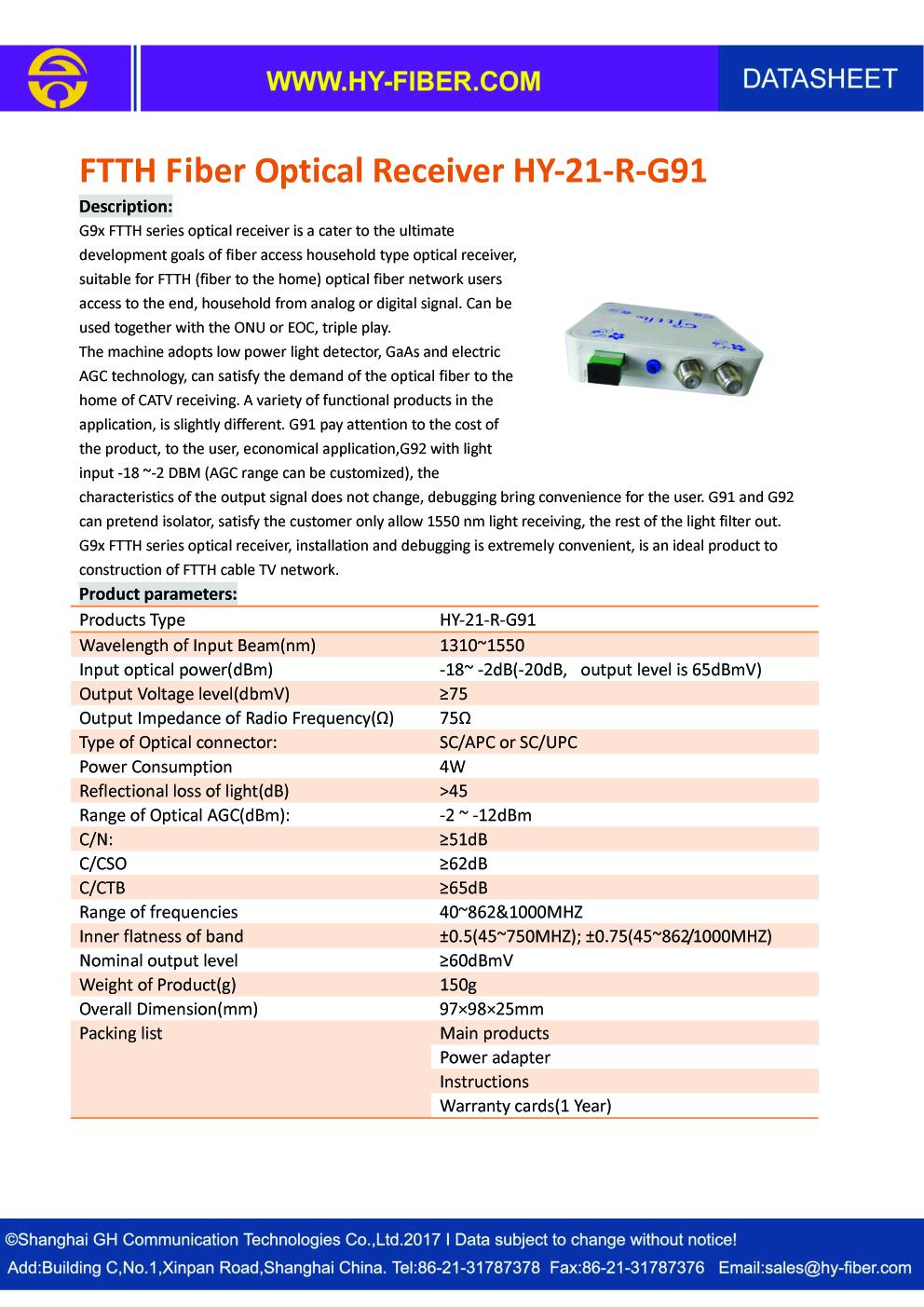 FH Fiber Optical Receiver HY-21-R-G91