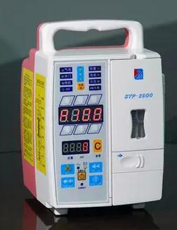 SYP-2900A liquid crystal display infusion pump (medical infusion pump) injection pump