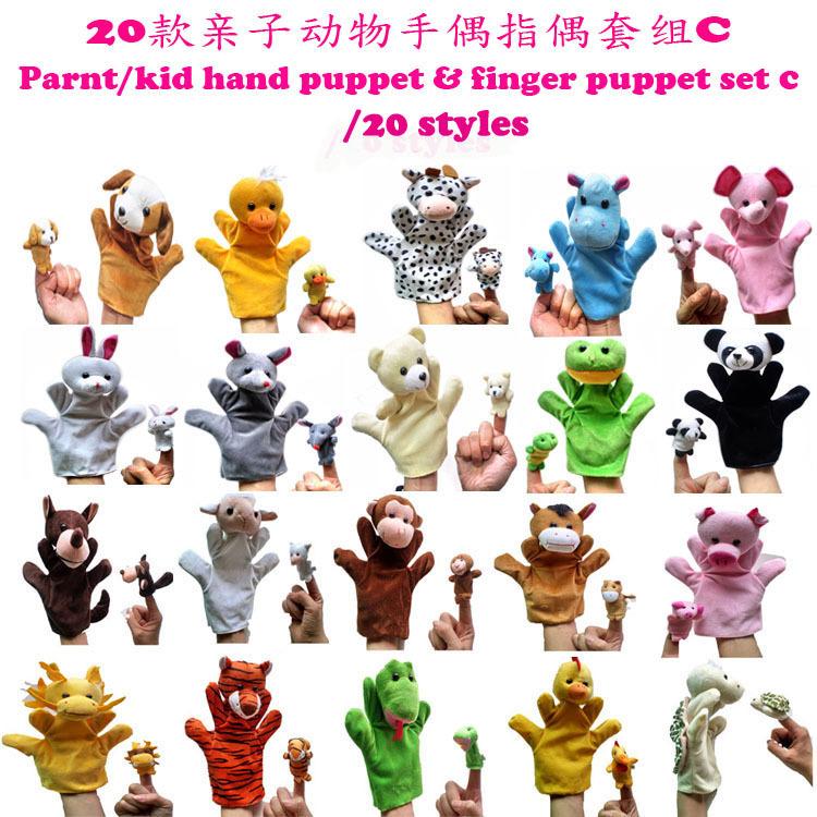 80 pcs/lot, Parent animal hand puppets kid finger puppet, plush toys, t - JNJ Plush Toy Co. store