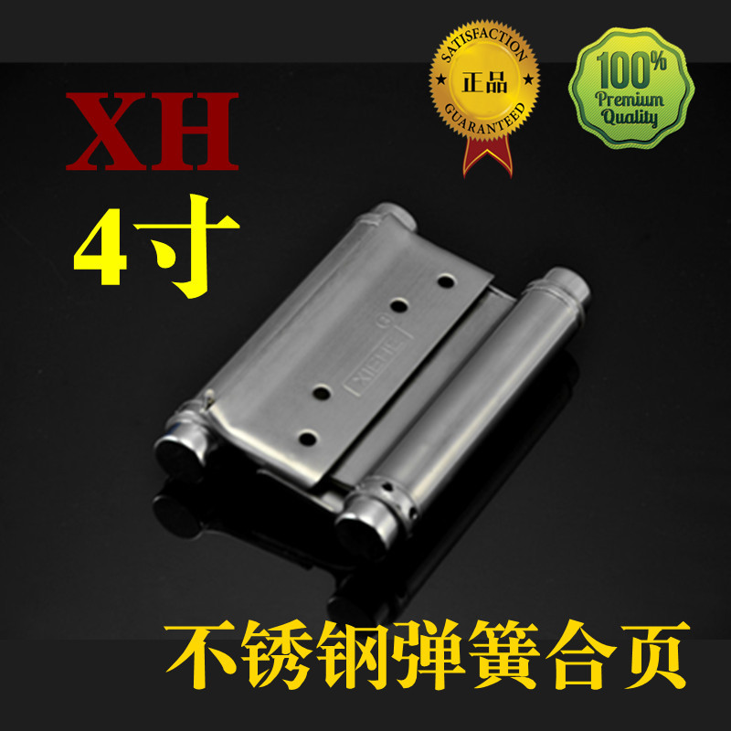 Freegate sales champion Concord decades stainless steel spring hinge 4 inch two-way hinge and outside the open wholesale(China (Mainland))