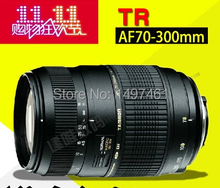AF 70-300mm F4-5.6 Di LD Macro telephoto lens For Nikon D60 D90 D5100 D5200 D3100 D3200 D3300 SLR camera to use(For Tamron A17)(China (Mainland))