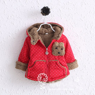 Cute Bear Infant Clothing Cotton-padded Outwear Coat Urban Clothes Kids Winter Coats High Quality Baby Clothing(China (Mainland))