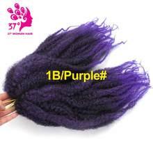 Dream ice's sintético rizado sintético trenzado pelo Afro Twist Crochet trenza cabello 100g 18 pulgadas real de seda(China)