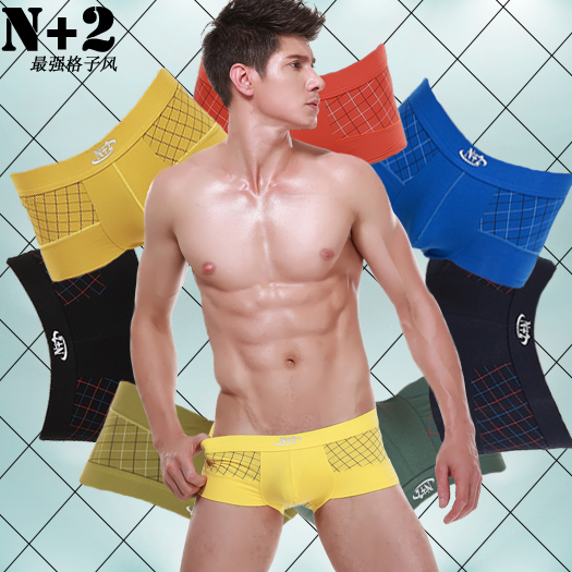 1 male boxer panties 100% butt-lifting plaid cotton low-waist male