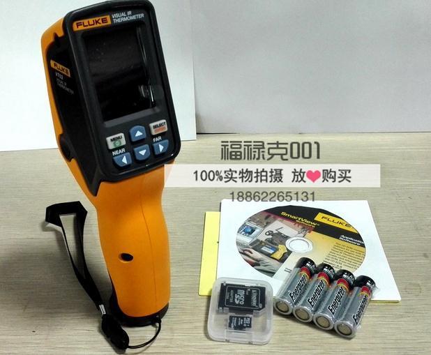 New Fluke VT04 Visual IR Thermometer Temperature Meter Tester(China (Mainland))