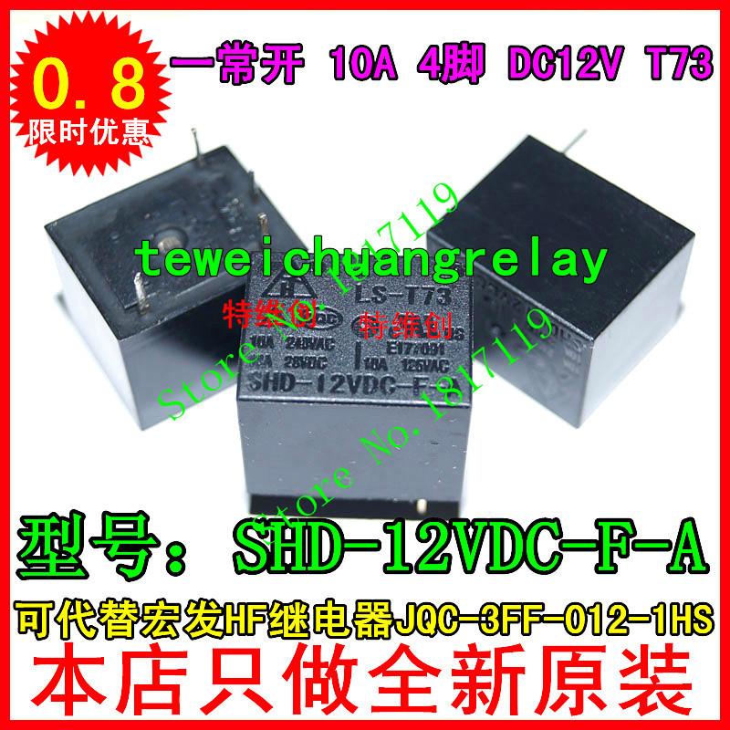 Cheap original T73 4 feet 10A relay SHD-12VDC-FA Alternatively JQC-3FF-012-1HS(China (Mainland))