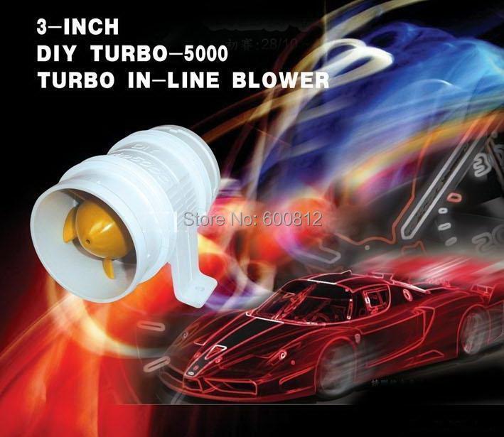 Автомобиль изменение DIY Turbo-5000 электронный турбокомпрессор электрический турбонаддувом нет гриб