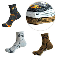 2016 New Unisex Thermal Running Winter Warm Sport Socks Mens & Womens Outdoors Comfortable Soccer Sock Coolmax Free Shipping(China (Mainland))