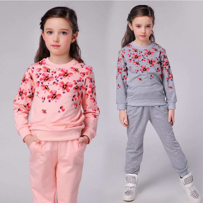 Детская Одежда Брендовая