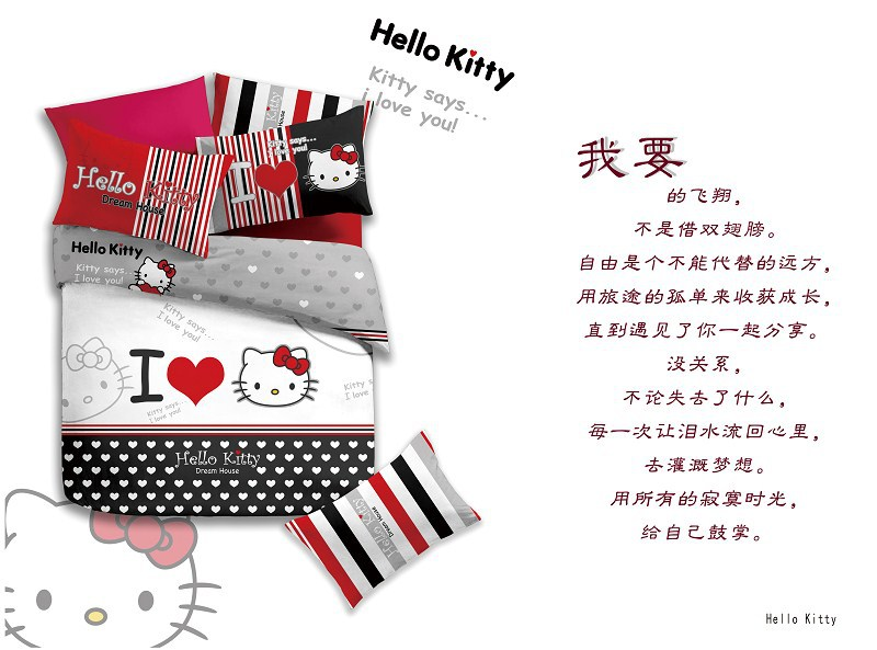 hello kitty christmas queen full size kids bedding