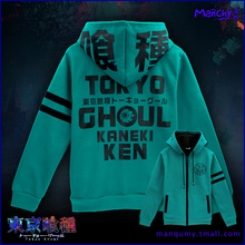Tokyo hot sell Sweatshirt Anime Tokyo ghouls Ken Kaneki Cosplay Hoody Long Sleeve Casual Style Blue Tops Unisex hooded hoodies(China (Mainland))