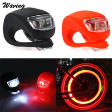 Buy 2X Head Front Rear Light Silicone 2017 New Bike Bicycle Cycling Head Front Rear Wheel LED Flash Light Lamp Jan 24 for $2.50 in AliExpress store