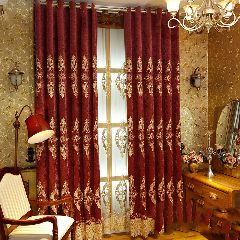 comparer les prix sur dining room curtain online. Black Bedroom Furniture Sets. Home Design Ideas