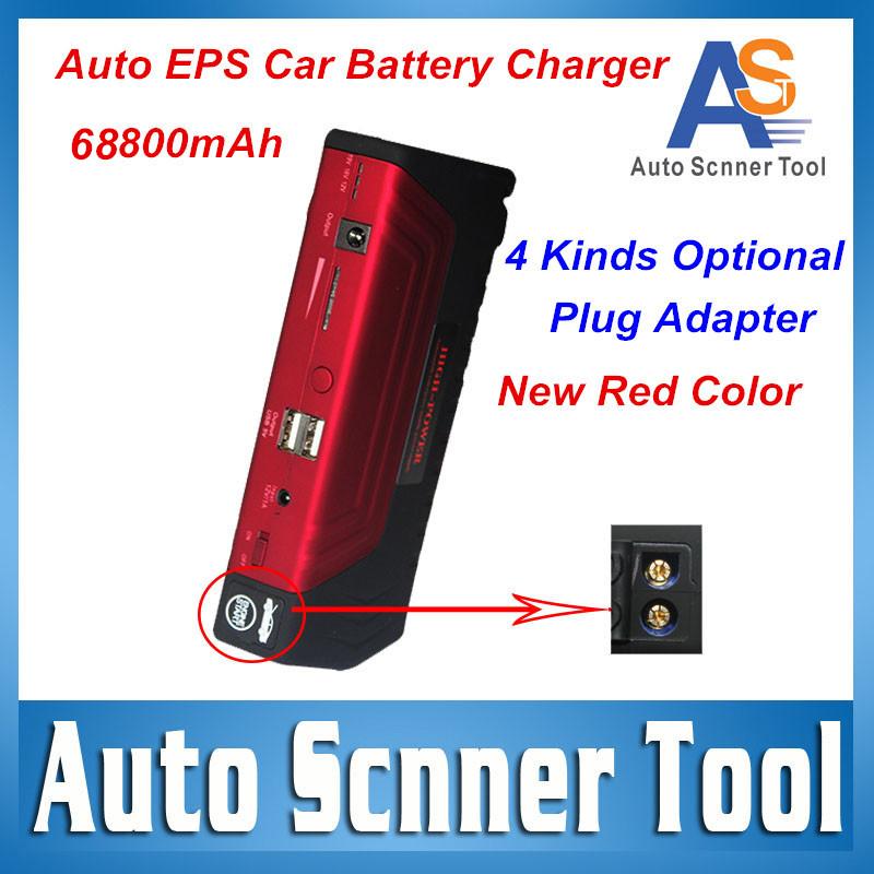 2016 New Design 68800mAh 12V Emergency Start Power Mobile Power Bank Car Jump Starter 68800 mAh Charger Auto EPS Battery(China (Mainland))