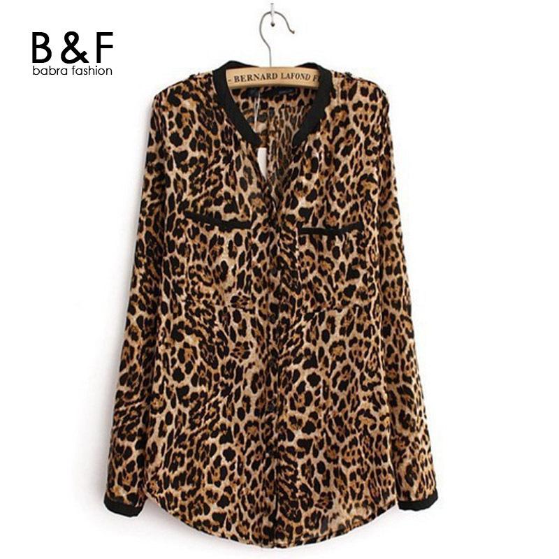 Блузка С Леопардовым Принтом В Спб