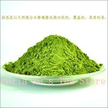 Premium 250g Japanese Matcha Green Tea Powder 100% Natural Organic slimming tea reduce weight loss food free shipping wholesale(China (Mainland))